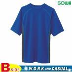 Yahoo!b-side桑和 SOWA  半袖Tシャツ 50133 特殊な編み込み素材が実現する吸水速乾性 インナー アンダーウエア  メール便対象  2016春夏新商品