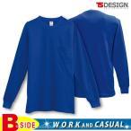 1095 藤和 TS DESIGN ★TOWA 長袖Tシャツ ポケット付★3Dカッティングで脇と肩がラクラク メール便で送料無料!!