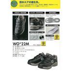 安全靴WO+22M ドンケル  DynasryAIR  ダイナスティエアー