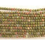 ユナカイト ラウンド 連販売 約2mm 天然石ビーズ アクセサリーパーツ パワーストーン
