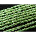 ペリドット ラウンドカット 連販売 約2mm 天然石ビーズ アクセサリーパーツ パワーストーン グリーン 緑