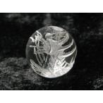 水晶 龍彫りクォーツ 1粒販売 白彫り 約10mm 天然石彫刻 アクセサリーパーツ パワーストーン ビーズ