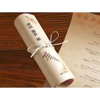 結婚式 席札 & メニュー表 カリーナ ロールタイプ クラフト紙 手作り キット 用紙 おしゃれ 安い 10部までネコポス可