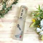 結婚式 席札 & メニュー表 フェリーチェ ロールタイプ クラフト紙 手作り キット 用紙 おしゃれ 安い 10部までネコポス可