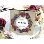 結婚式 席札 & メニュー フローリア セット 手作り キット 用紙 おしゃれ 安い 10部までネコポス可
