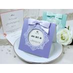 結婚式 席札 & メニュー マムール セット 手作り キット 用紙 おしゃれ 安い 10部までネコポス可