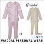 ショッピングパジャマ ワコール(WACOAL) パジャマ ナイティ グランダー158 レディース CDS217(LL)
