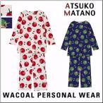 ショッピングワコール ワコール(WACOAL) アツコ マタノ パジャマ ナイティ レディース (M・L) HDS240