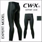 必須アイテム CWX cw-x ランニングタイツ(ロング)