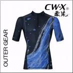ワコール CW-X (cwx) メンズ 柔流 レボリューションタイプ ハーフジップ ショートスリーブシャツ JAO004