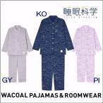 ショッピングワコール ワコール(WACOAL) 睡眠科学 パジャマ ナイティ レディース(M・L) YDV136