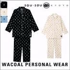 ショッピングワコール ワコール(WACOAL) 睡眠科学 SOU・SOU 二重ガーゼパジャマ ナイティ メンズ(M・L) YGV153