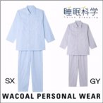 ショッピングワコール ワコール 睡眠科学 二重ガーゼ パジャマ ナイティ メンズ (LBサイズ) YGX551