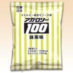 アガロリー100 抹茶味132g×40袋