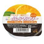 カップアガロリー オレンジ 83g