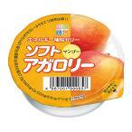 ソフトアガロリー マンゴー 83g 低たんぱく/高カロリーゼリー キッセイ薬品