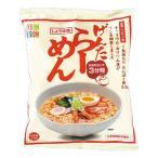 低たんぱく麺 キッセイ薬品 げんたらーめんしょうゆ味 73g×4袋