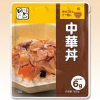 低たんぱくおかず キッセイ薬品 ゆめシリーズ 中華丼150g