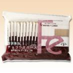 カセイ食品 チョコウエハース 約7g×20枚