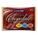 グリコ たんぱく調整 チョコレート 16枚入