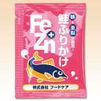 フードケア Fe&Znふりかけ 鮭 3g×50袋