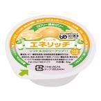 低たんぱく/高カロリーゼリー ハウス食品 フードケア エネリッチ オレンジ 80g