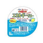 低たんぱく/高カロリーゼリー ハウス食品 エネルギーゼリー はちみつレモン味 98g
