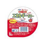 低たんぱく/高カロリーゼリー ハウス食品 エネルギーゼリー りんご味 98g