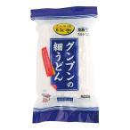 【キャンペーン中】低たんぱく麺 グンプンの細うどん 500g