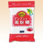 低たんぱく/高カロリー食品 グンプン 澱粉糖 1kg