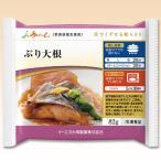 【冷凍介護食】摂食回復支援食あいーと ぶり大根 82g