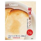 低たんぱくパン バイオテックジャパン 越後の食パン 50g×2枚×20袋