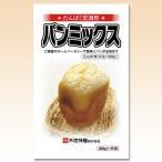 低たんぱく 木徳神糧 たんぱく質調整 パンミックス 200g
