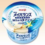 【冷凍栄養強化食】メイバランスミニ (Mini)(L)アイス バニラ味 75ml