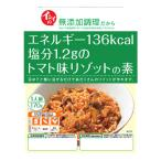 減塩おかず 石井食品 イシイの無添加調理 リゾットの素トマト味 170g