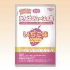 たんぱくムースの素 いちご味 40g×60袋 栄養補助食 ヘルシーフード