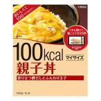 マイサイズ 親子丼 150g 大塚食品