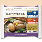 【冷凍介護食】摂食回復支援食あいーと 海老芋の柚香蒸し 78g
