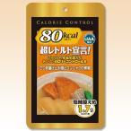 低カロリー 非常食 アルファフーズ 超レトルト宣言! 80kcal さつま揚げと大根とコンニャクの煮物 185g