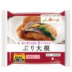 介護食 【冷凍】摂食回復支援食 あいーと ぶり大根 82g