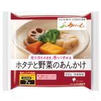 【冷凍介護食】摂食回復支援食あいーと ホタテと野菜のあんかけ 100g