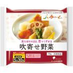 【冷凍介護食】摂食回復支援食あいーと 吹寄せ野菜 78g