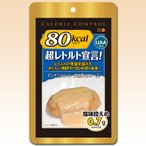 低カロリー 非常食 アルファーフーズ 超レトルト宣言! 80kcal マンナンハンバーグ ホワイトソース 80g