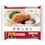 【冷凍介護食】摂食回復支援食あいーと チキンカツ 75g