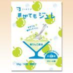 まぜてもジュレ 青リンゴ風味 56g 水分補給用ゼリーの素 フードケア