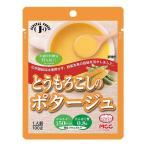 腎臓病食/たんぱく調整スープ おかず