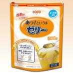 あっというまゼリー 500g 日清オイリオ とろみ剤/ゲル化剤