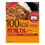 マイサイズ 欧風カレー 150g 大塚食品
