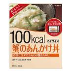 マイサイズ 蟹のあんかけ丼 150g 大塚食品