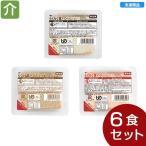 【冷凍介護食】らくらく食パン 3種セット (3種類各2個)